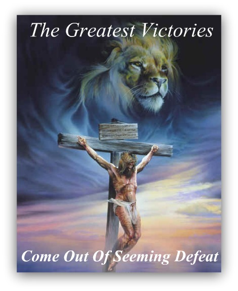 Overcoming Quote, victory from defeat