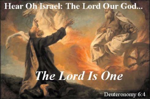 Deuteronomy 6 4, the lord is one