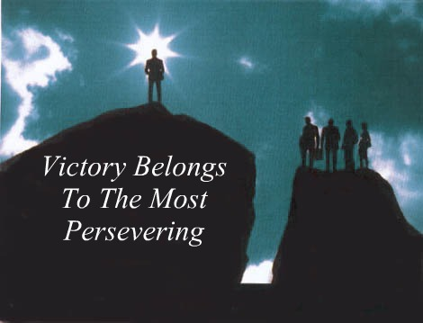 Victory, Perseverance, overcoming quote, keep fighting