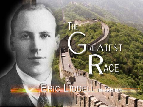 Eric Liddell, Missionary China, Olympic Christian. 1924 Olympics