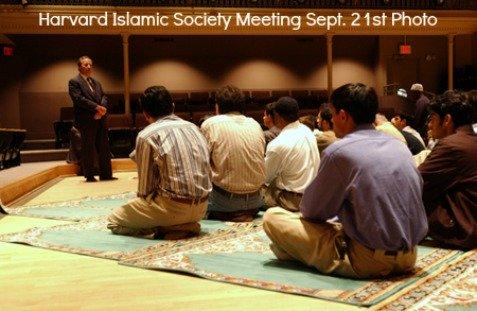 educated Muslims, islamic university society
